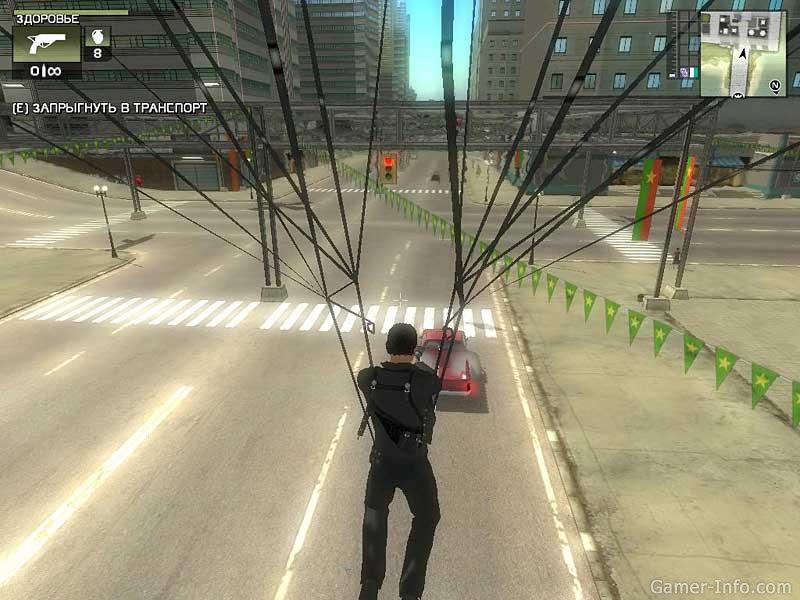 Игры ГТА онлайн играть в GTA бесплатно