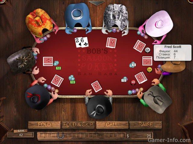 https://screenshots.gamerinfo.net/korol-pokera/44918.jpg