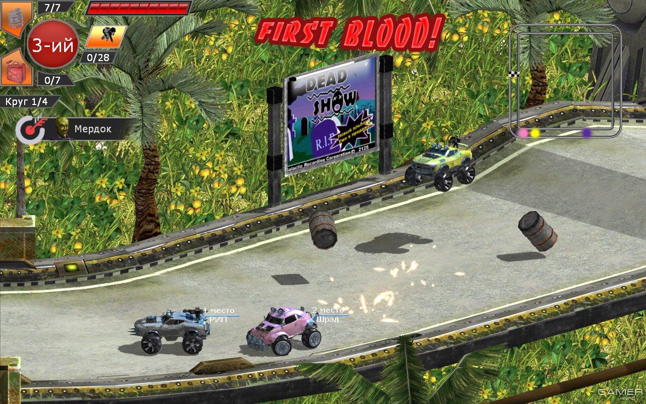 Motor Rock 2013 Video Game