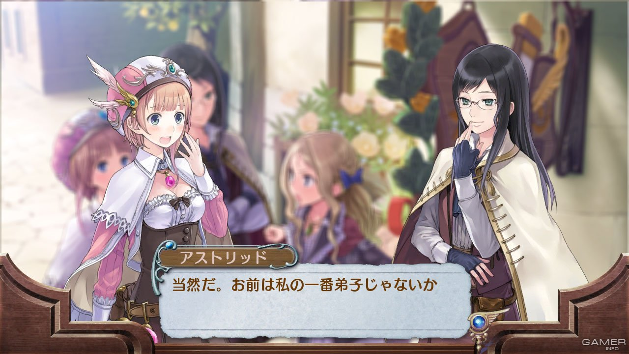 new atelier rorona the origin story of the alchemist of arland screenshots click on image to enlarge