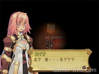 ex thesis yoake no tsubasa Summon night ex thesis: yoake no tsubasa summon night 4 even has characters from summon night ex thesis in it xiaomei's shop connects players to the infinite corridor, a series of really difficult dungeons.
